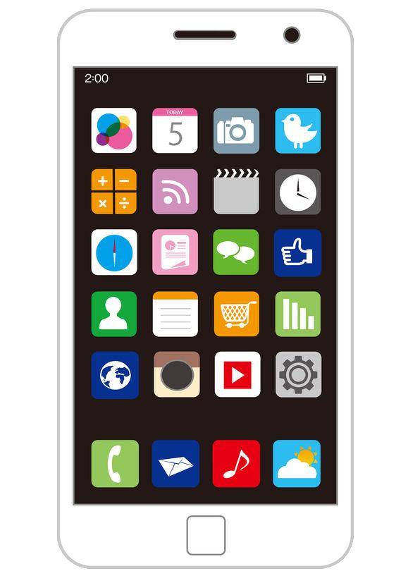 Roger smart phone app